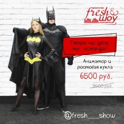Бэтмен и Леди Бэтмен
